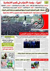 Portada de Al-Tahrir - التحري (Egypt)