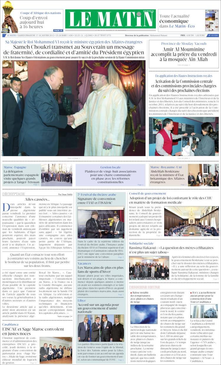 les journaux du maroc en arabe