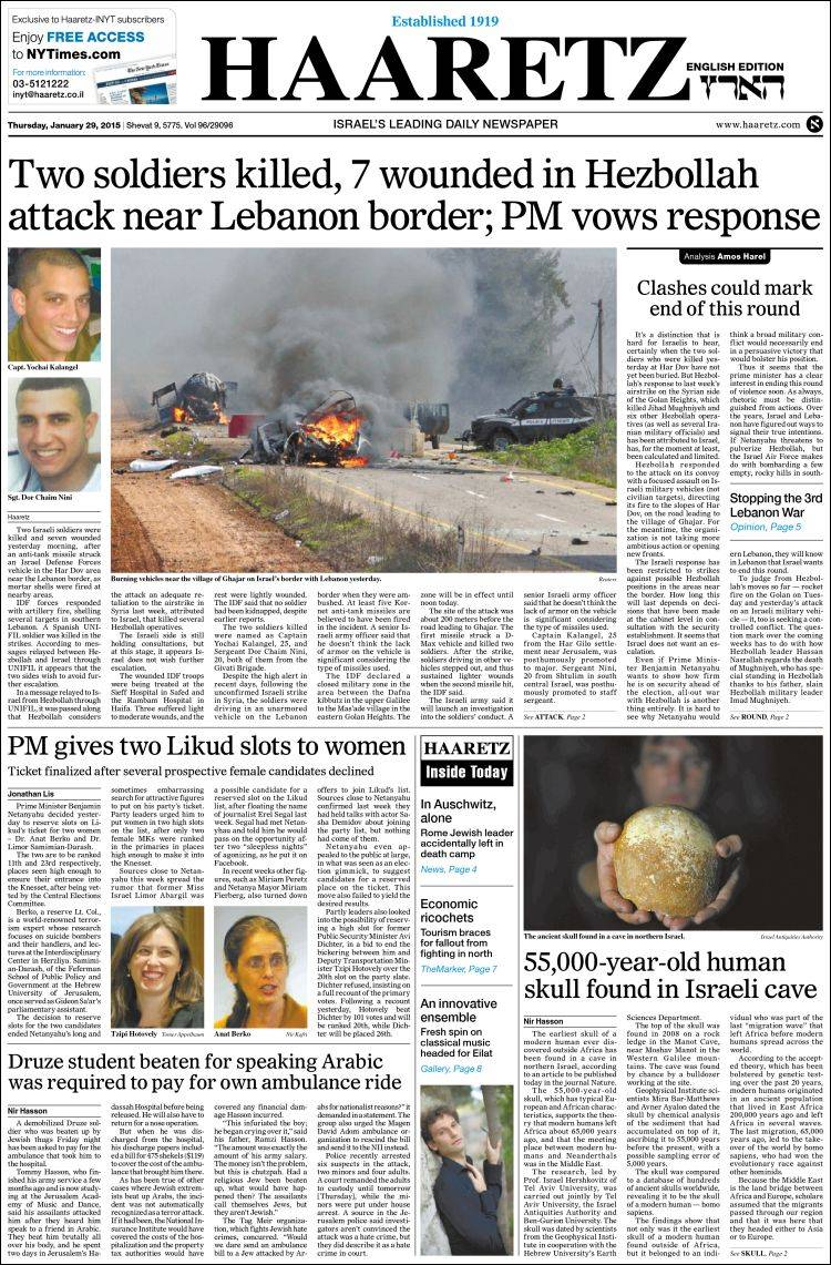 Newspaper Haaretz (Israel)  Newspapers in Israel  Thursday's edition