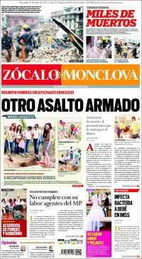 Zócalo - Monclova