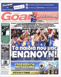 Portada de Goal News (Greece)