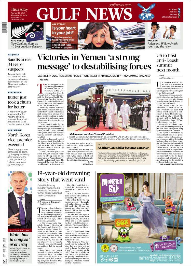 Newspaper Gulf News (Asia-Pacific)  Newspapers in Asia